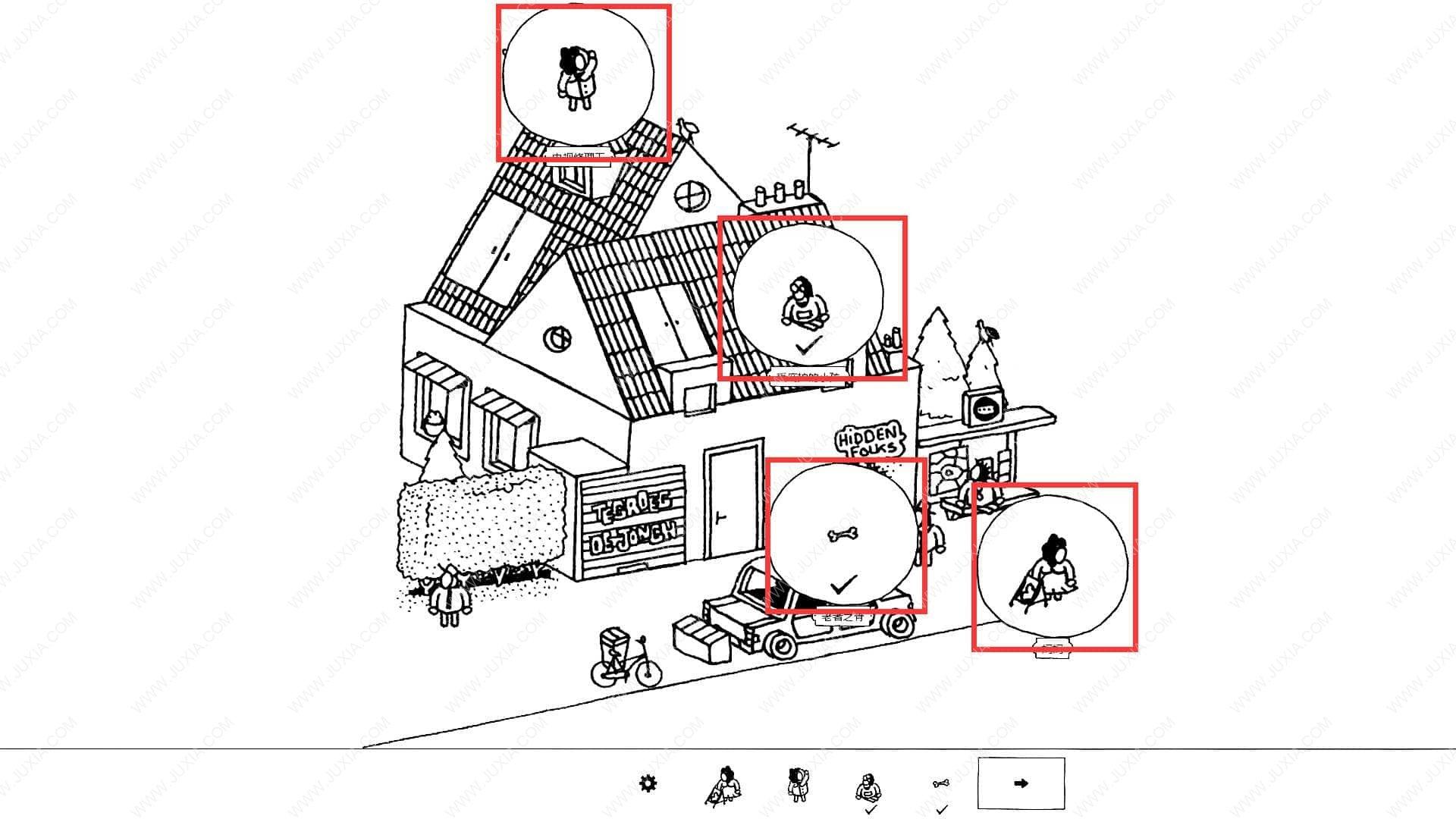 隐藏的家伙攻略图文城市第1关 HiddenFolks图文攻略城市第一关