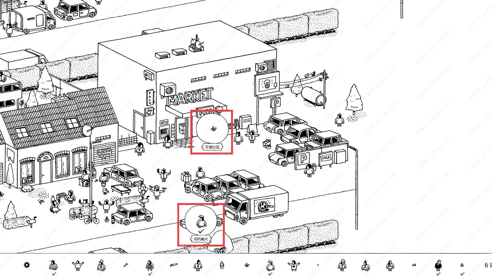 隐藏的家伙攻略图文城市第2关 HiddenFolks图文攻略城市第二关