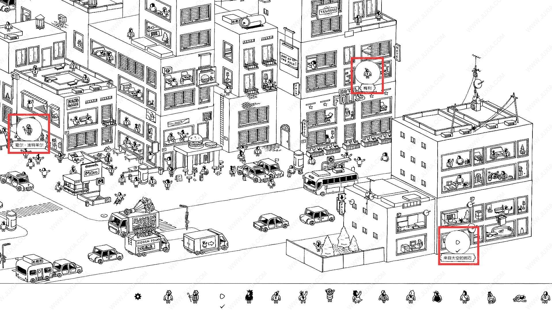 隐藏的家伙攻略图文城市第4关 HiddenFolks图文攻略城市第四关