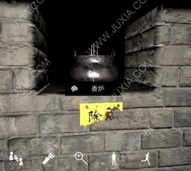 孙美琪疑案12郎冥其攻略香炉怎么获得 香炉纹线索详解