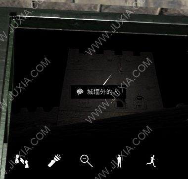 孙美琪疑案12郎冥其攻略城墙外的人怎么获得 城墙外的人线索详解