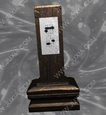 孙美琪疑案12郎冥其攻略牌位上的字怎么获得 牌位上的字线索详解
