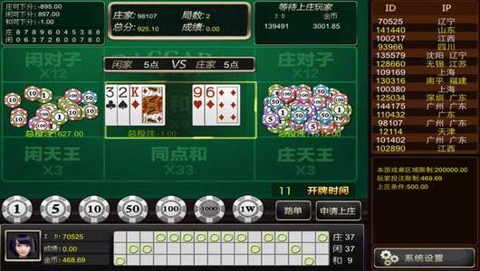 九乐棋牌完整版截图