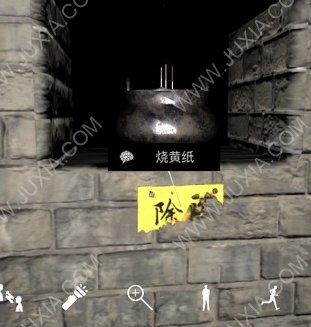 孙美琪疑案12郎冥其攻略烧黄纸怎么获得 烧黄纸线索详解