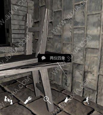 孙美琪疑案12郎冥其攻略两仪四象怎么找 两仪四象线索位置