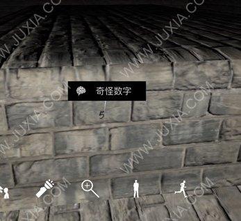 孙美琪疑案12郎冥其攻略奇怪数字3怎么找 奇怪数字3线索位置