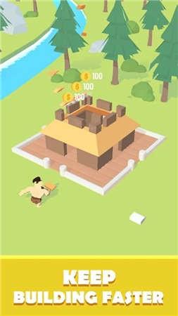 闲置营地建设截图
