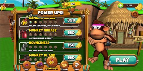 猴子大冒险截图