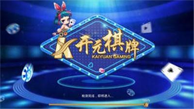 开元娱乐官方网站
