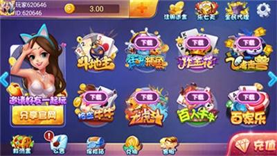 开元娱乐官方网站截图