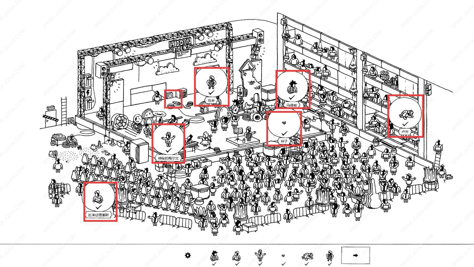 隐藏的家伙攻略巡回演出第3关 HiddenFolks图文攻略巡回演出第三关
