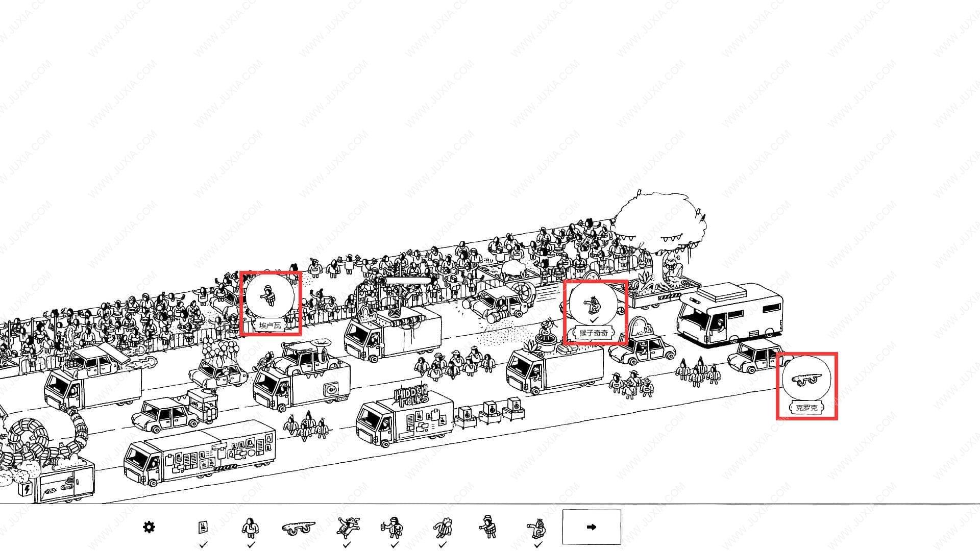 隐藏的家伙攻略巡回演出第6关 HiddenFolks图文攻略巡回演出第六关