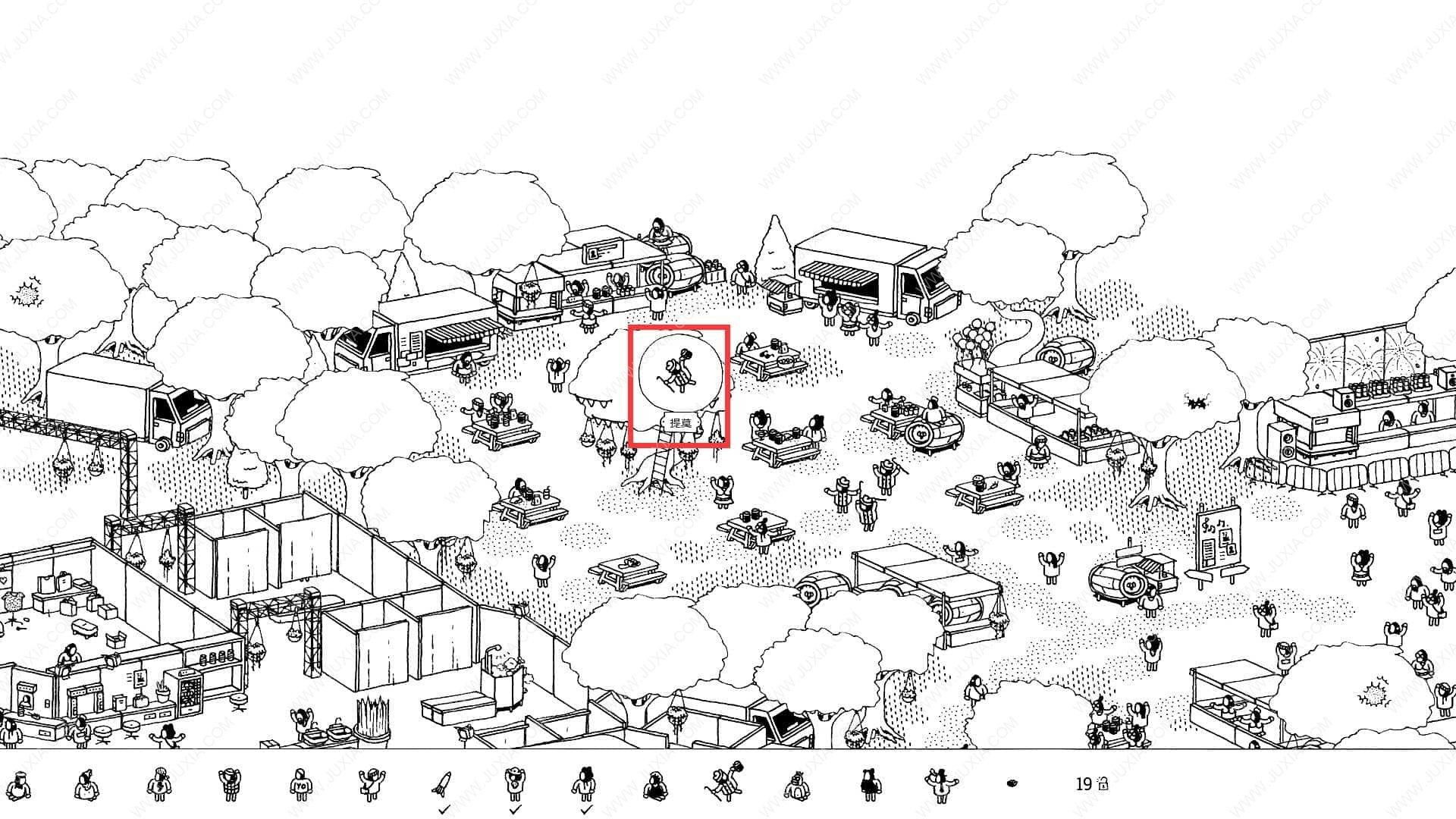 隐藏的家伙攻略巡回演出第5关 HiddenFolks图文攻略巡回演出第五关