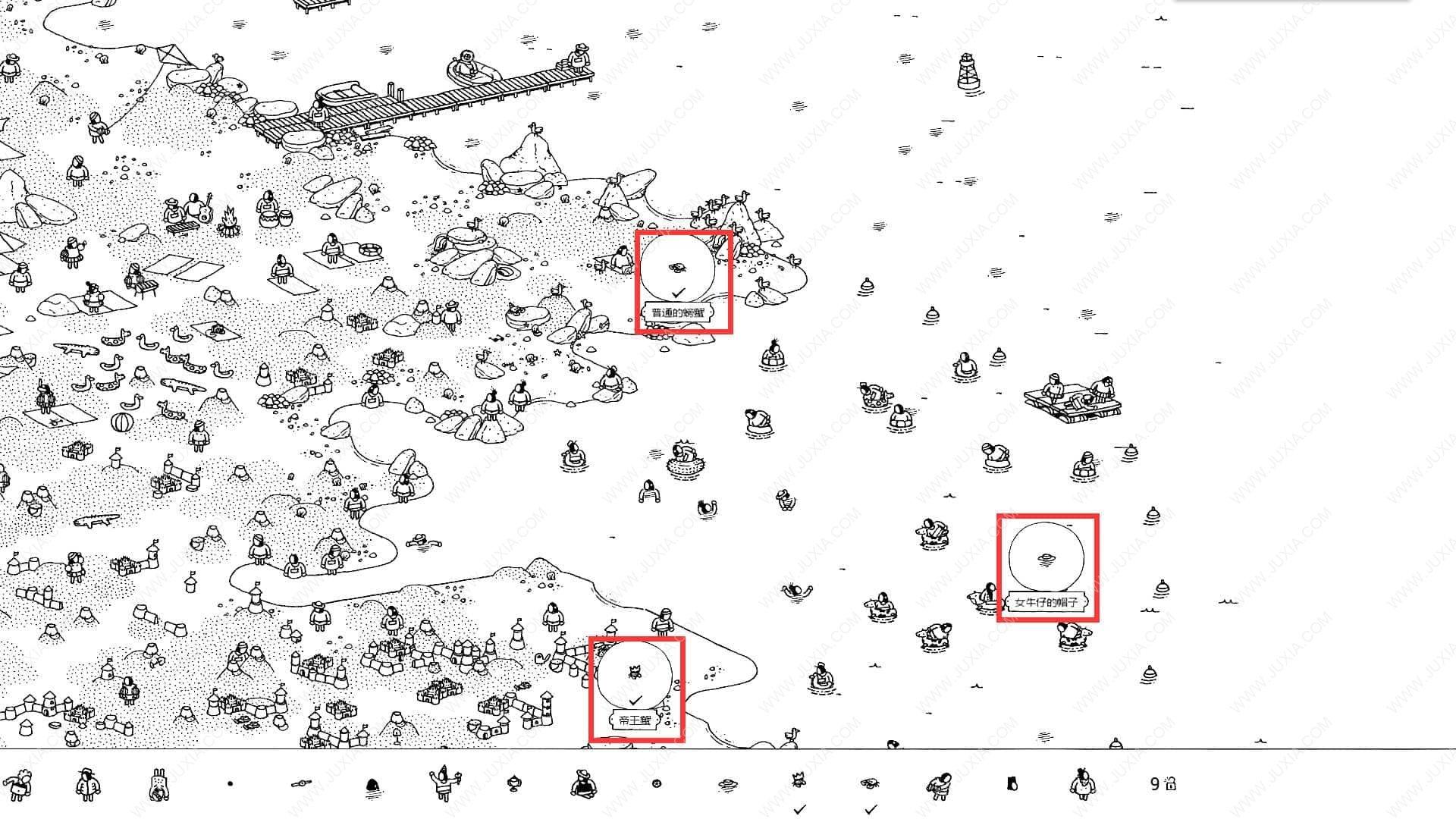 隐藏的家伙海滩攻略2 HiddenFolks图文攻略海滩第二关