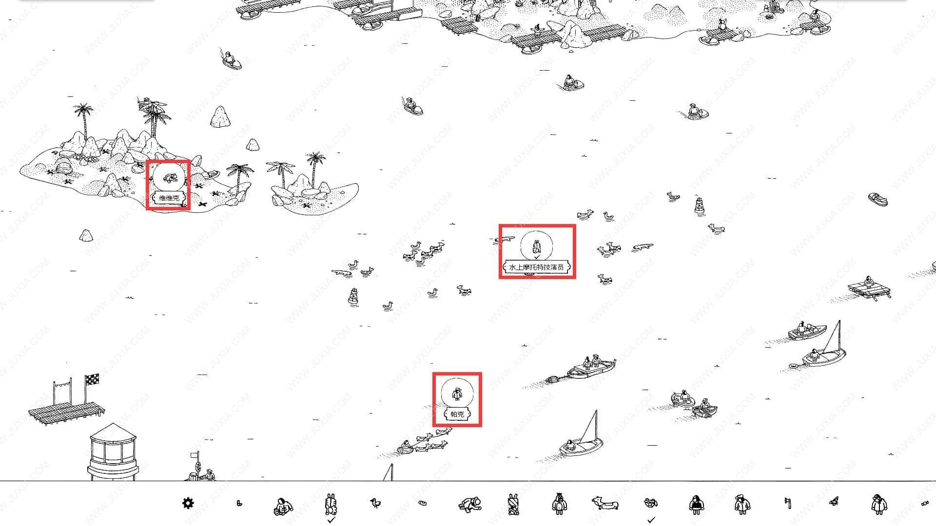隐藏的家伙海滩攻略4 HiddenFolks图文攻略海滩第四关