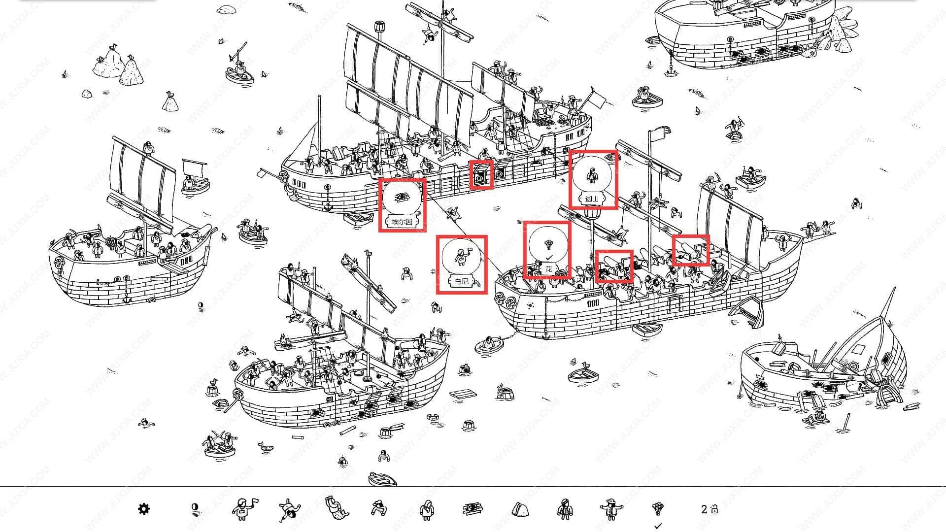 隐藏的家伙海滩攻略5 HiddenFolks图文攻略海滩第五关