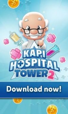 Kapi医院2号楼截图