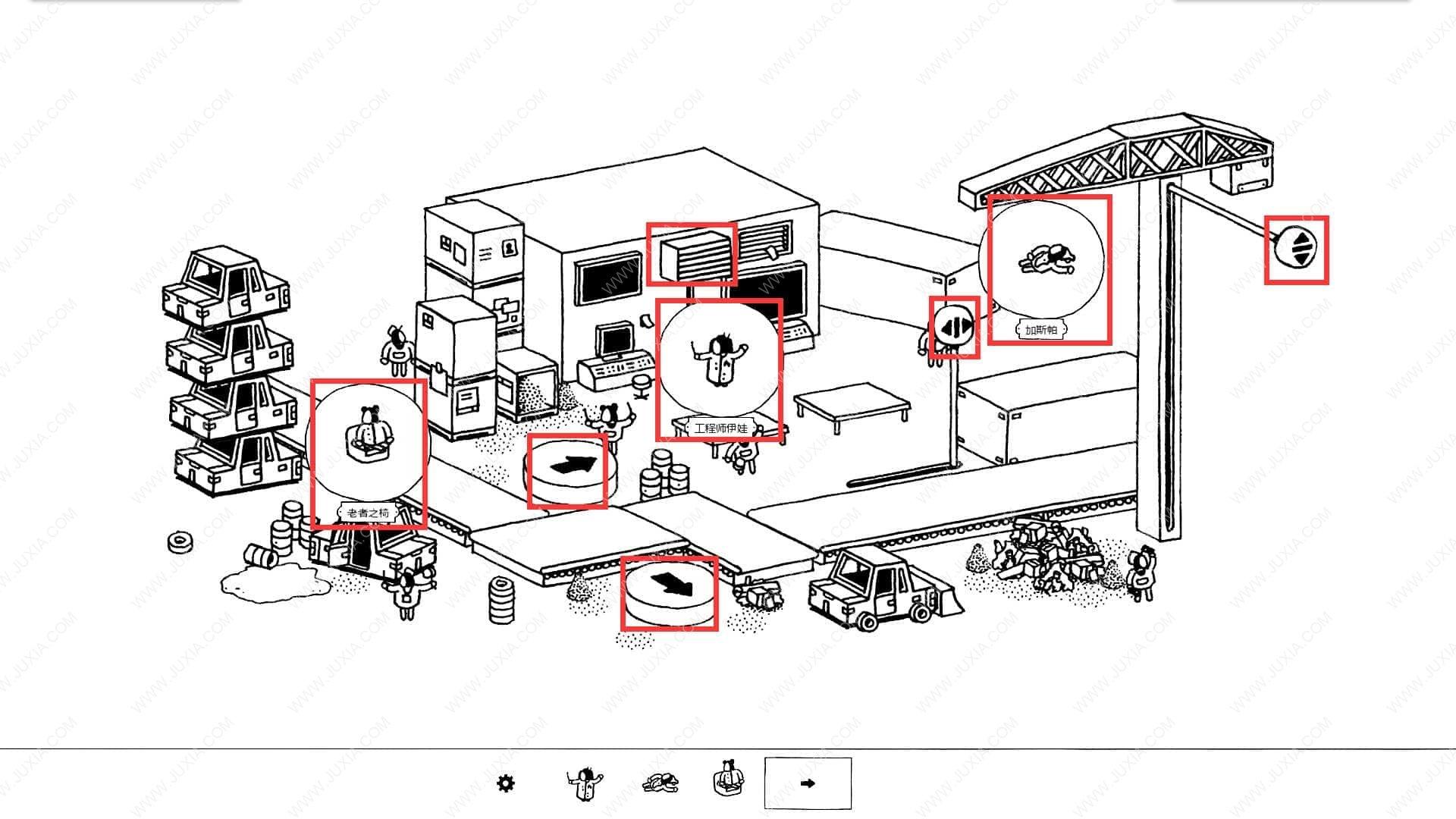 隐藏的家伙工厂3攻略 HiddenFolks图文攻略工厂第三关