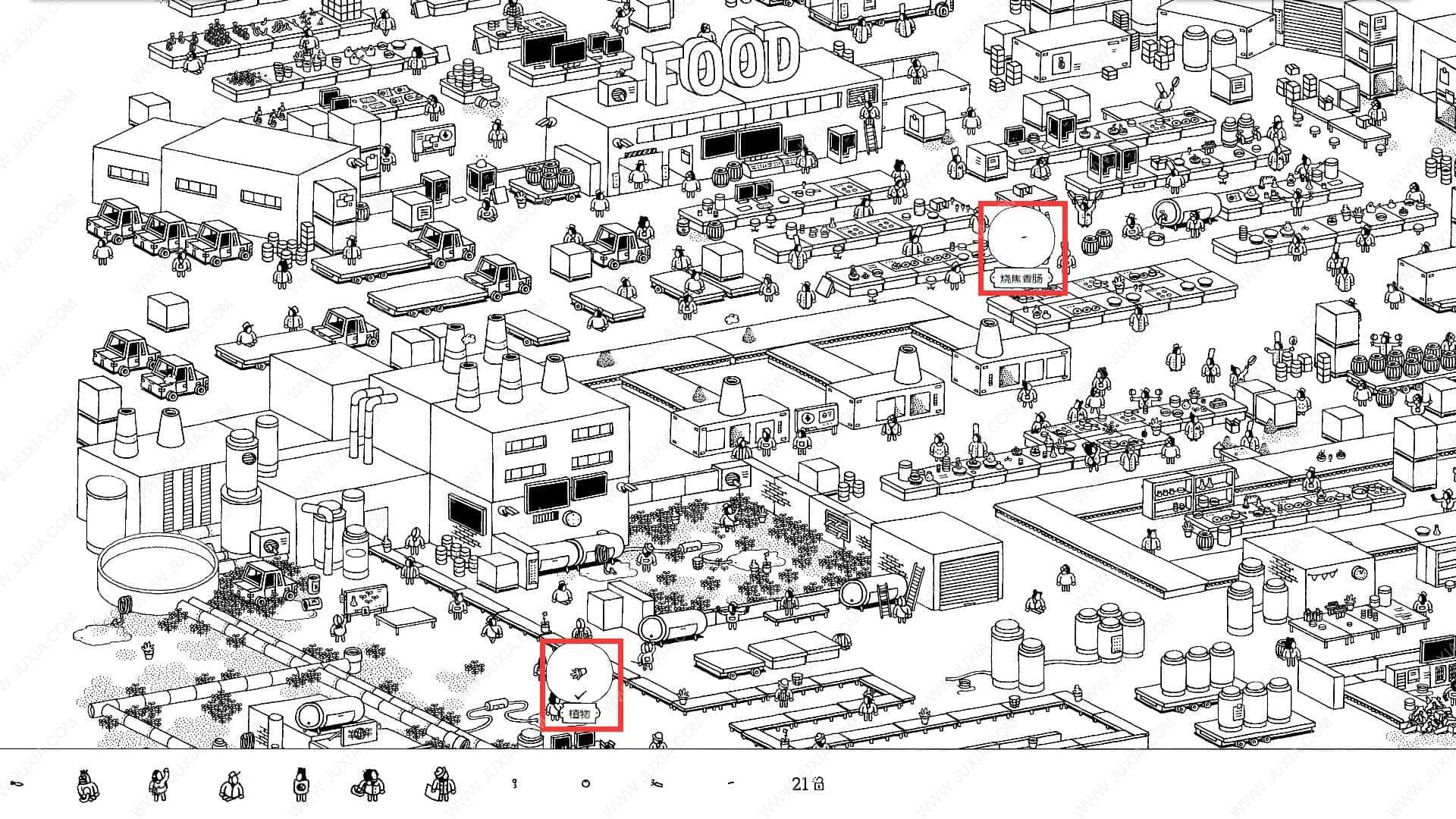 隐藏的家伙工厂4攻略 HiddenFolks图文攻略工厂第四关