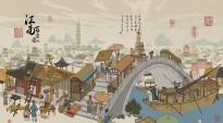 第二届中国原创艺术类精品游戏大赛将在2020ChinaJoyBTOC展区再续精彩