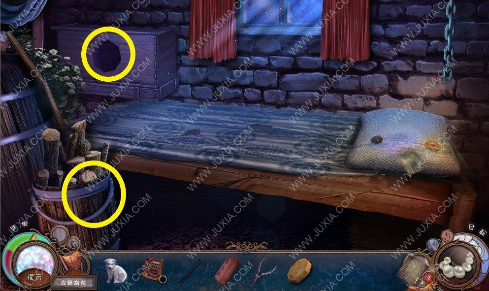 路之祭3捉迷藏攻略第七章 RiteOfPassageHideAndSeek珍珠项链怎么得