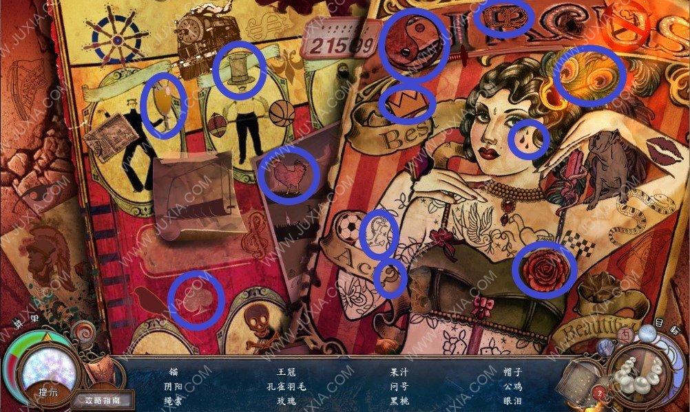 路之祭3捉迷藏攻略第十二章 RiteOfPassageHideAndSeek游戏机怎么过