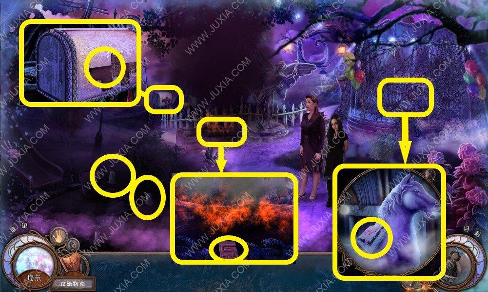 路之祭3捉迷藏攻略第二十章 RiteOfPassageHideAndSeek字母骰子