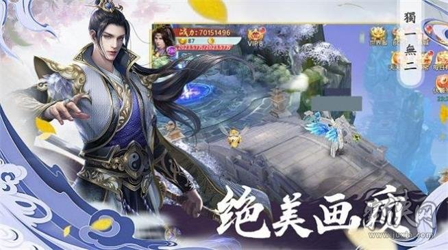 青天修仙传v1.0