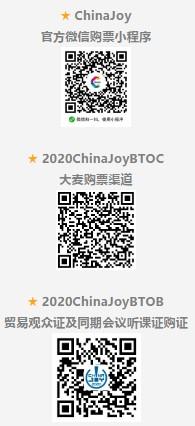优路游戏确认参展2020ChinaJoyBTOB