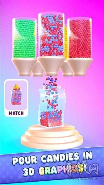 装满糖果3D