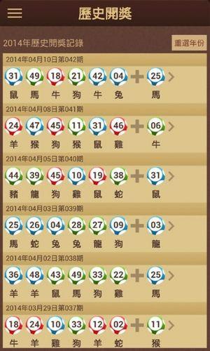 香港彩库宝典手机版