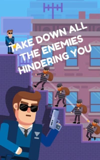 子弹黑客截图