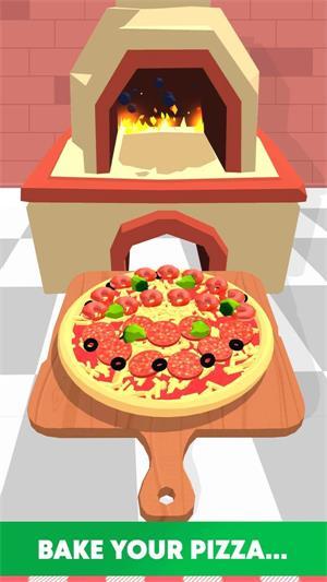 披萨大师截图