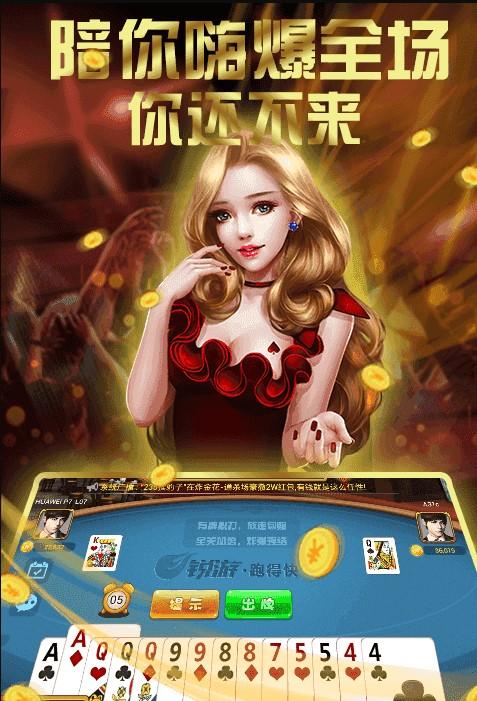 奔驰宝马棋牌app