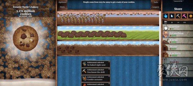 《死亡搁浅》如何连接游戏与玩家
