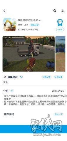 淘气侠app