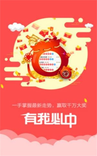 261111+com开奖结果香港截图