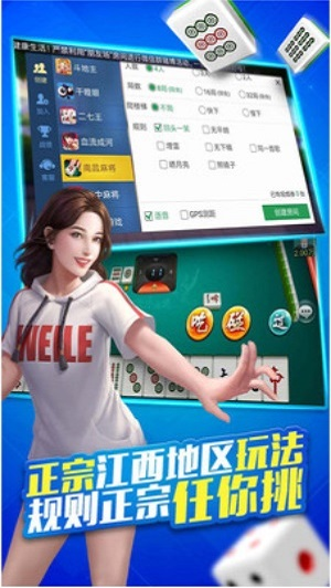 q7电玩游戏截图