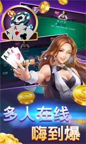 两副牌五十k游戏