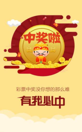 香港马会最新通知截图