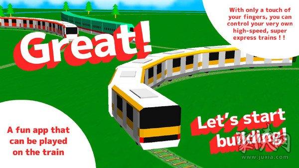触摸火车3D
