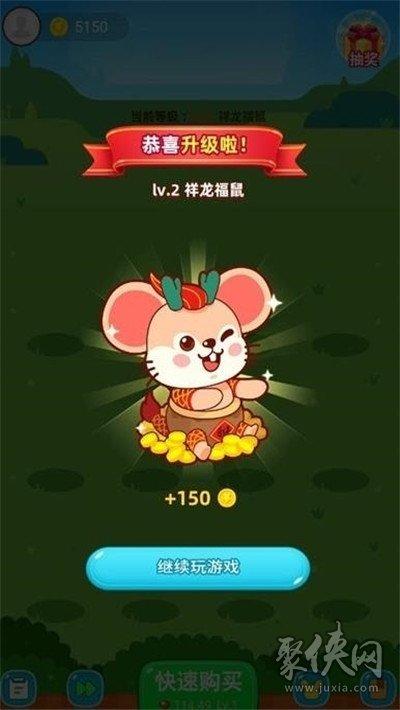 鼠你最旺红包
