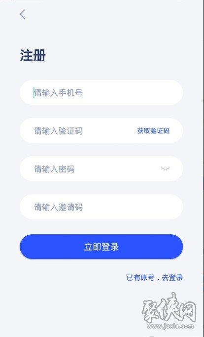 星云矿工app