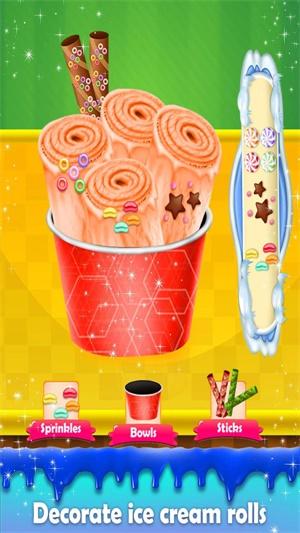 冰淇淋卷制造商截图