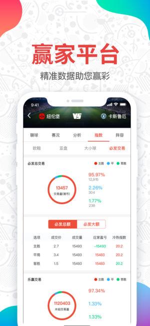 台湾福星彩一三五开奖记录