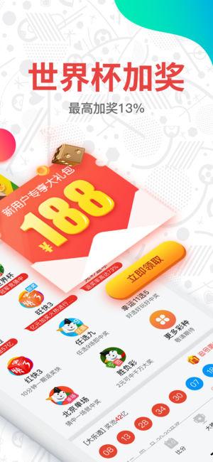 台湾福星彩一三五开奖记录截图