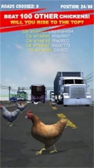 3D鸡肉挑战赛