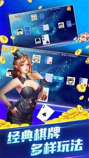 q7电玩城赠送80万金币截图