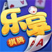 乐享棋牌app