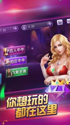 开心棋牌5239